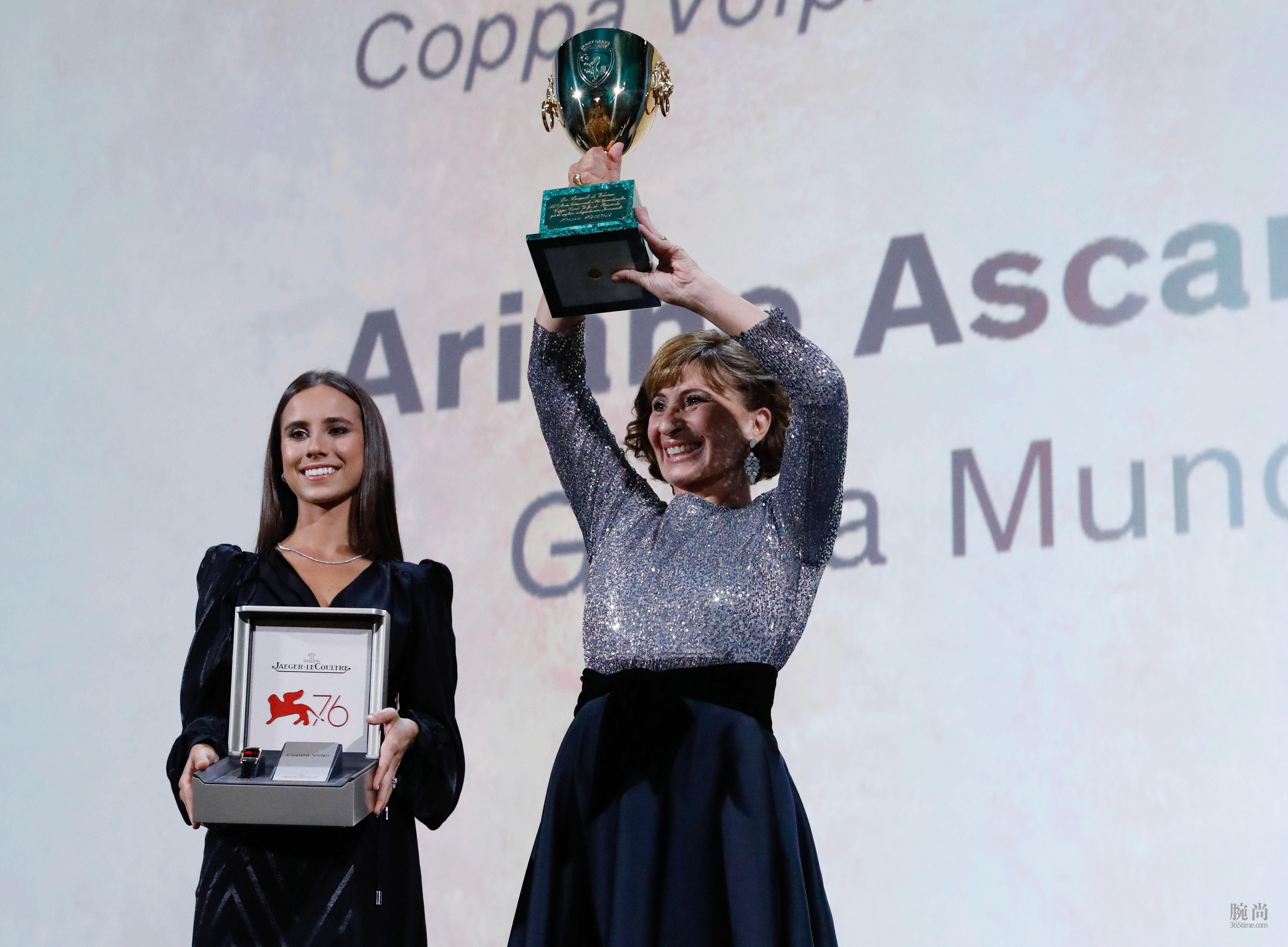阿丽亚娜•阿斯卡里德(Ariane Ascaride)荣获年度最佳女演员奖.jpg