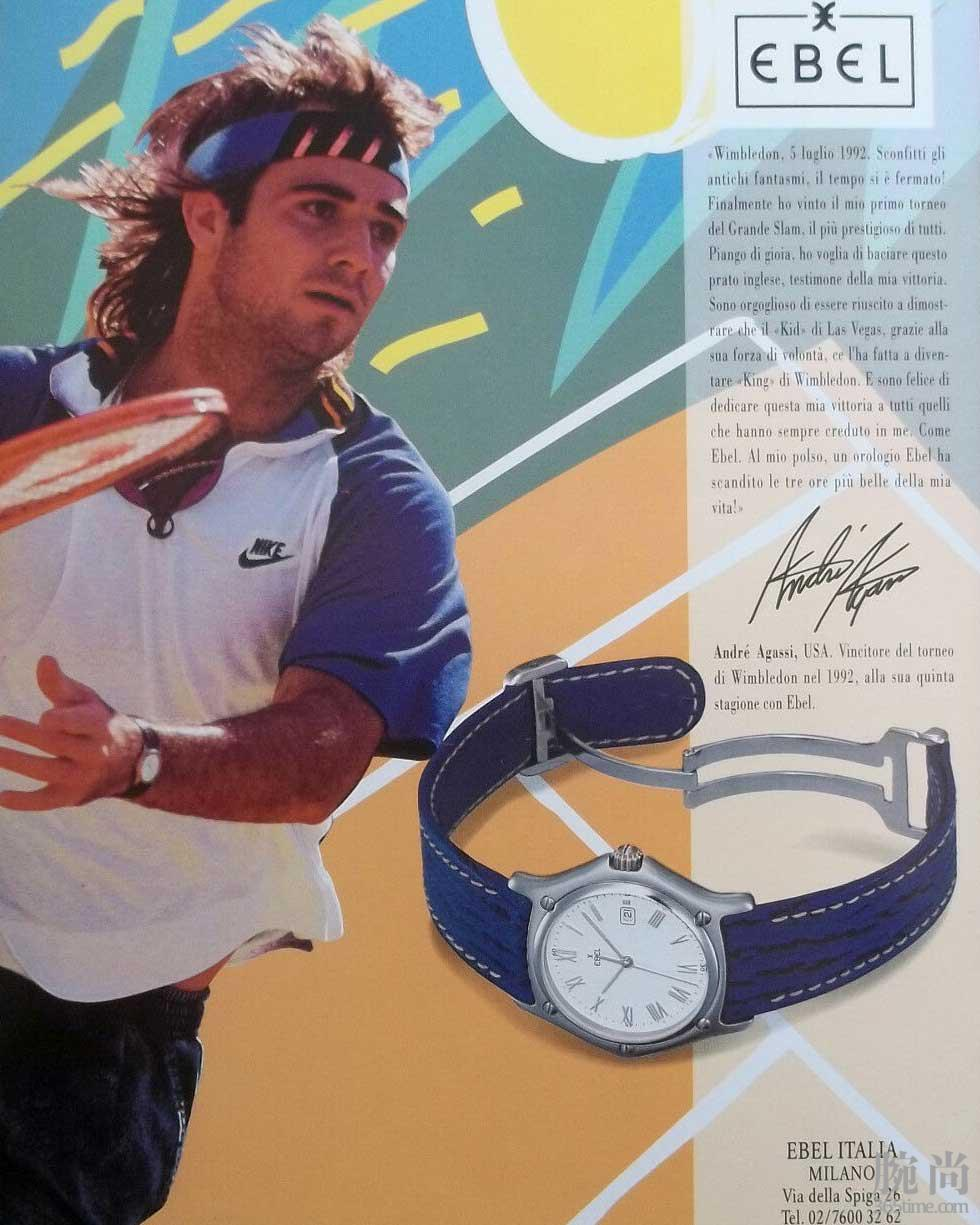 03-Andre-Agassi.jpg