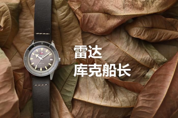 一个钟表品牌的成功,既要考虑自我奋斗,也要考虑历史进程