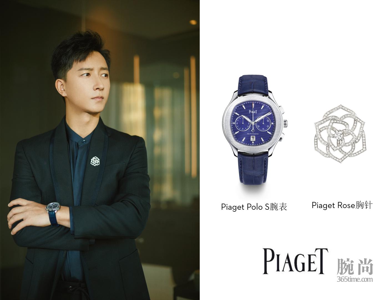 韩庚佩戴Piaget伯爵演绎绅士风范.png