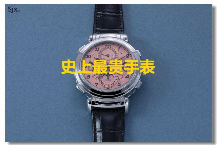 """2.5亿人民币,百达翡丽创下""""史上最贵手表""""记录"""