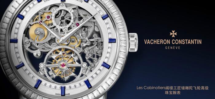 江诗丹顿推出Les Cabinotiers阁楼工匠镂雕陀飞轮高级珠宝腕表