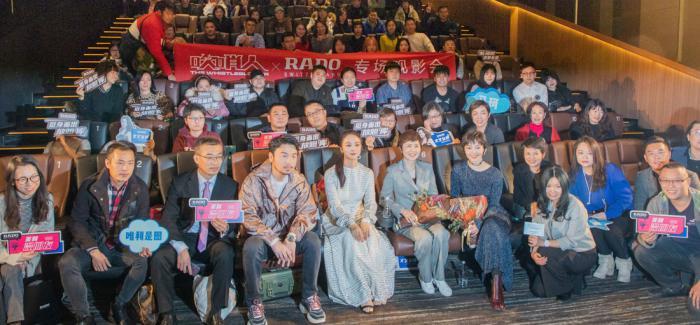 Rado瑞士雷达表全球品牌代言人汤唯电影新作《吹哨人》热力上映