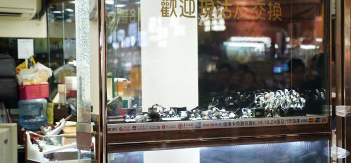 买表暂时远离香港吧!香港旺角表店遭到抢劫,损失数百万现金和劳力士名表,