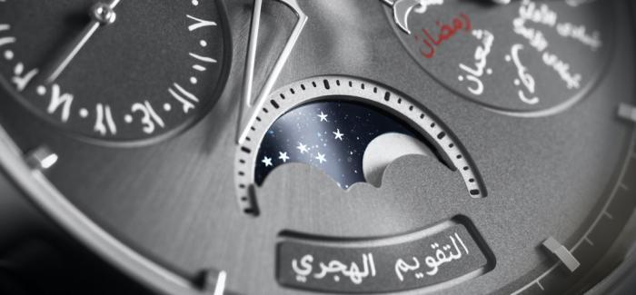 帕玛强尼推出回历 (Hijri)万年历腕表