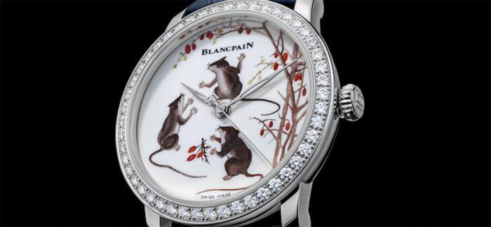 宝珀Blancpain全新推出首款古瓷工艺中国农历子鼠新年腕表