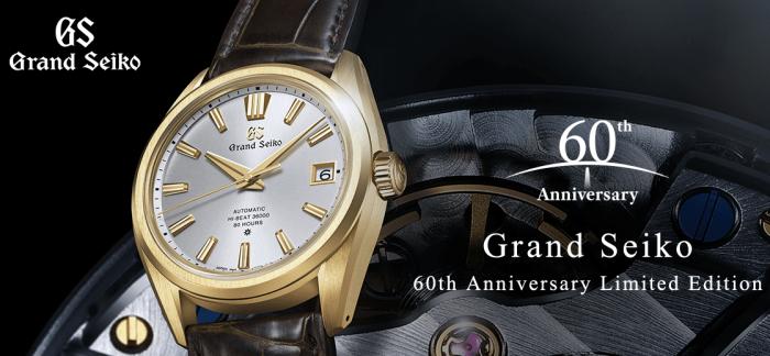 Grand Seiko 60周年新表一网打尽!新机芯、1960复刻还有冰晶珠宝表