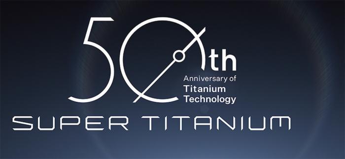 西铁城太空表诞生50周年之业界领先的超级钛金属腕表