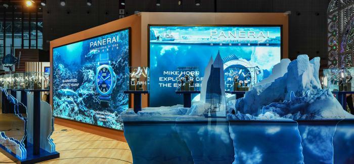 沛纳海首次亮相第三届中国国际进口博览会