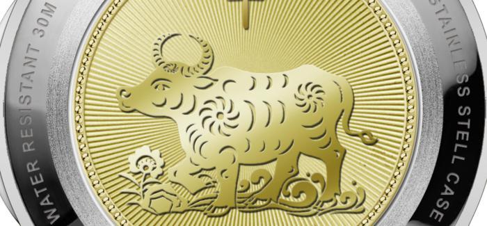 飞亚达发布祈福系列牛年生肖特别款腕表