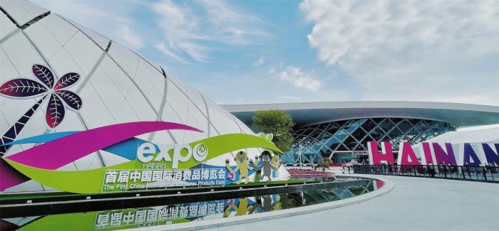 TISSOT天梭表重磅亮相首届中国国际消费品博览会