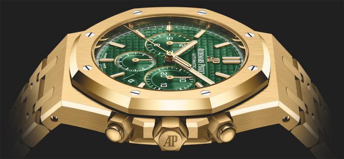 爱彼推出五款全新皇家橡树系列绿色表盘腕表