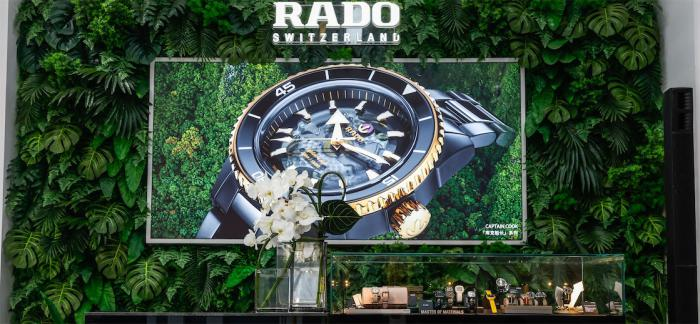 "Rado瑞士雷达表""设计之家""亮相""设计上海"""