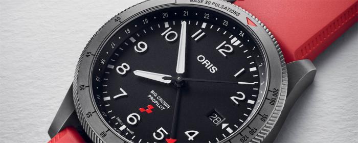 豪利时推出限量版大表冠飞行员REGA限量版腕表