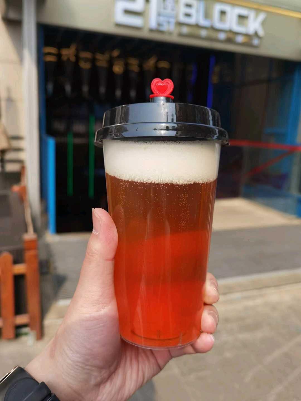 别人逛街都是喝奶茶,我来杯散啤!