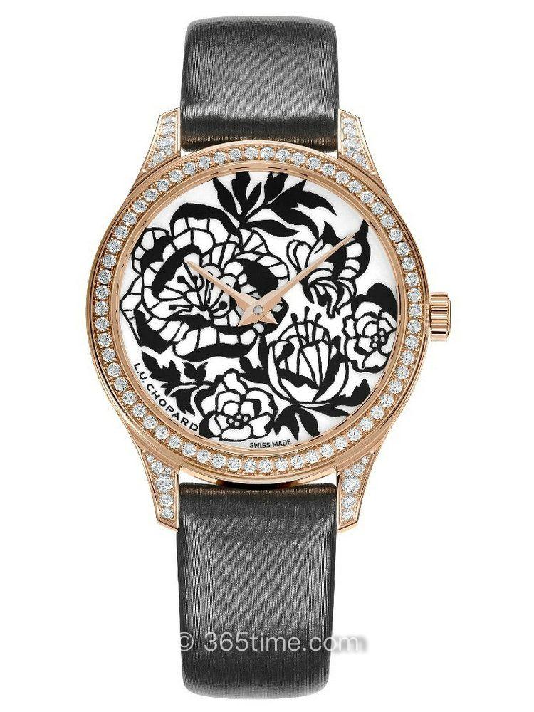 萧邦L.U.C XP Esprit de Fleurier牡丹剪影35毫米腕表