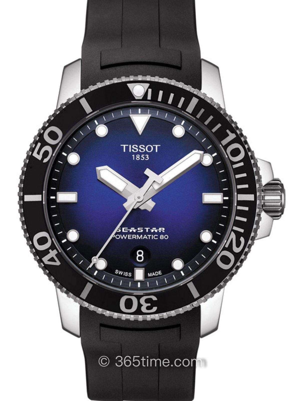 Tissot天梭海星潜水1000自动机械男表T120.407.17.041.00