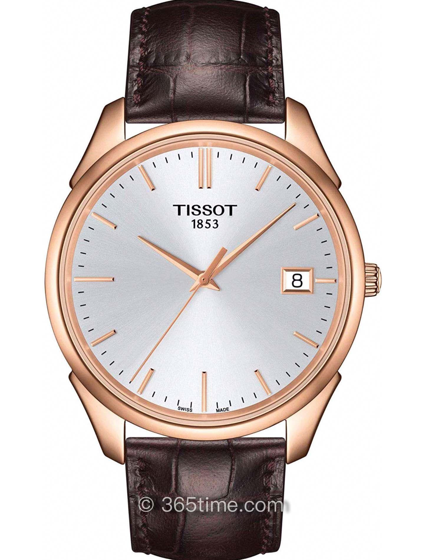 TISSOT天梭速驰系列NBA球队特别款腕表T920.410.76.031.01