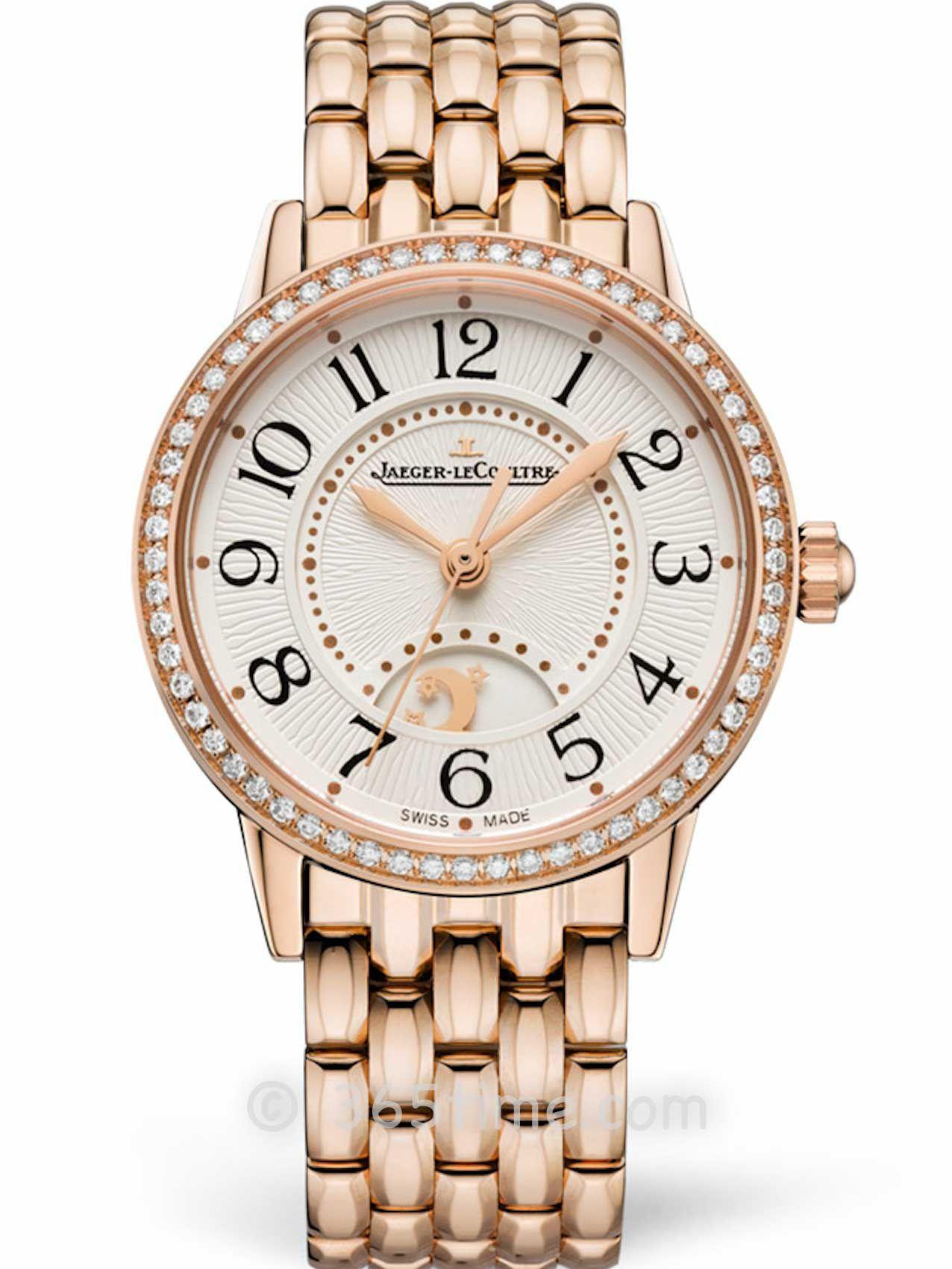 积家约会系列日夜显示腕表(小型款)3462130