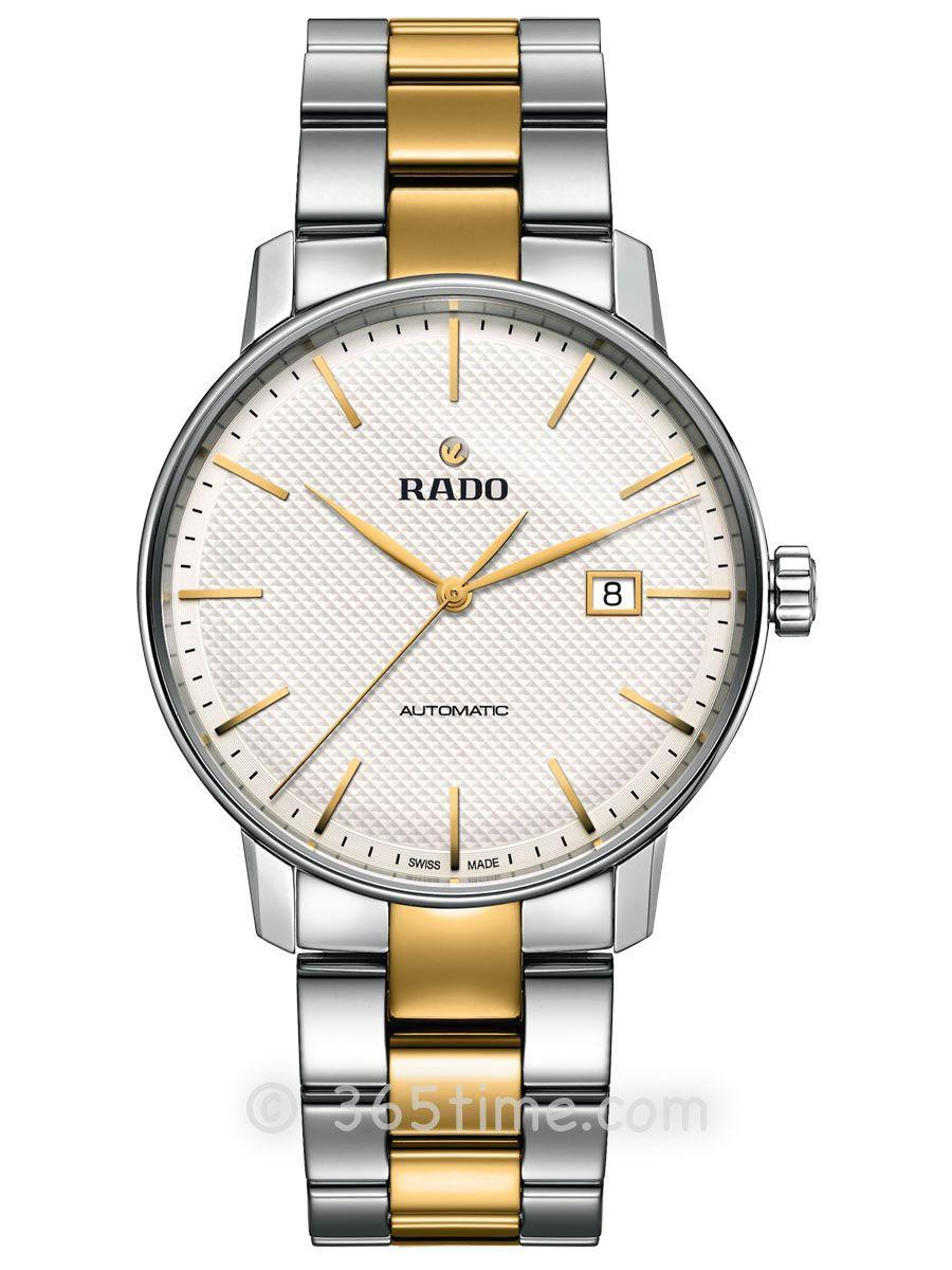 雷达晶璨系列自动机械腕表R22876032