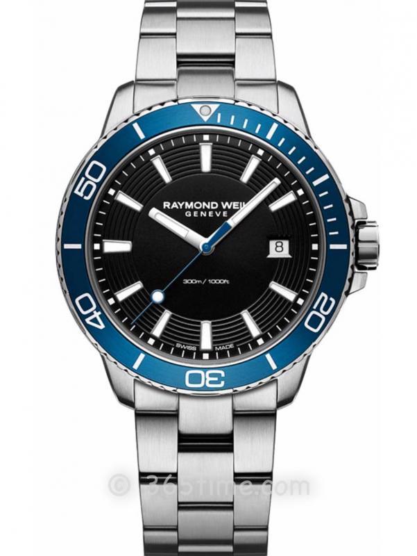 蕾蒙威Tango探戈系列300米石英潜水表8260-ST3-20001
