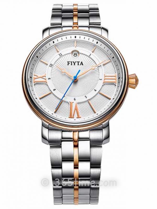 飞亚达(FIYTA)经典系列男士机械正装手表GA8636.MWM