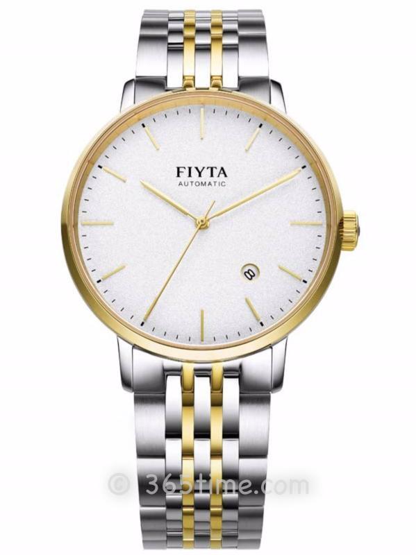 飞亚达(FIYTA)经典系列男士机械正装手表GA802057.TWT