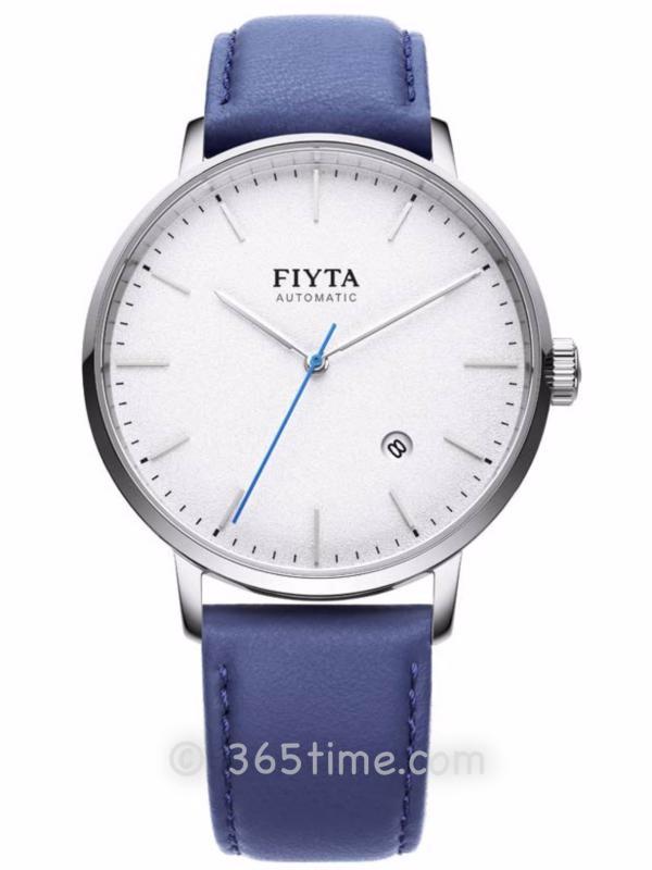 飞亚达(FIYTA)经典系列男士机械正装手表GA802057.WWL