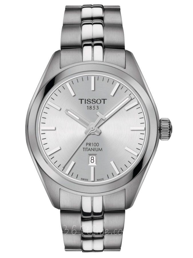 TISSOT天梭PR 100钛合金33毫米石英女表T101.210.44.031.00
