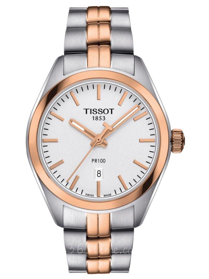 TISSOT天梭PR 100玫瑰金涂层33毫米石英女表T101.210.22.031.01