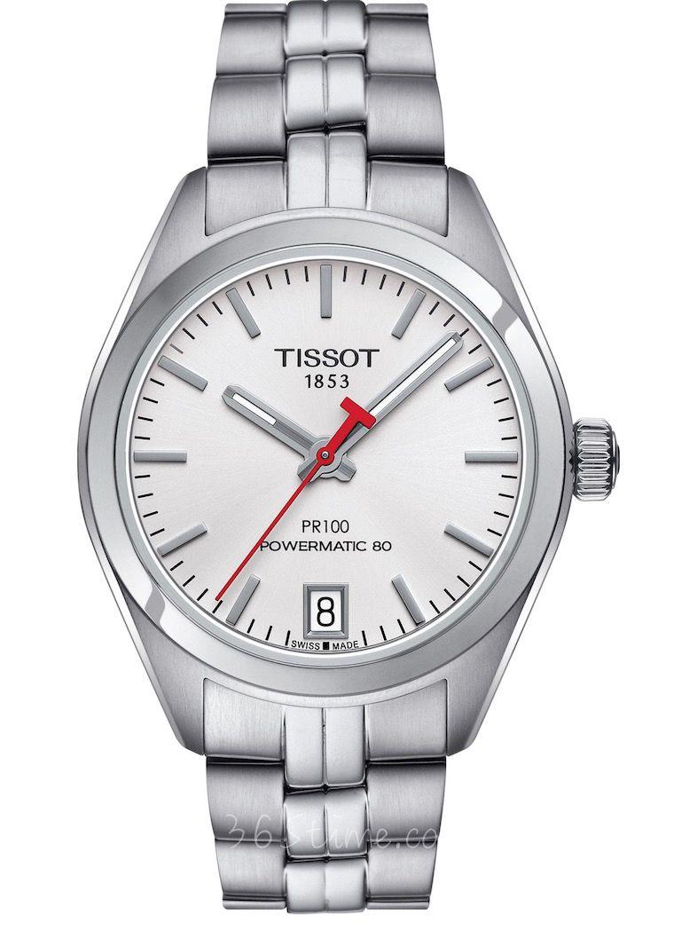 TISSOT天梭PR 100 Powermatic 80机芯33毫米亚运会款女表T101.207.11.011.00