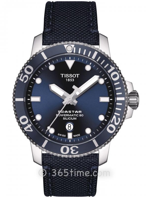 TISSOT天梭SEASTAR 1000自动机械T120.407.17.041.01