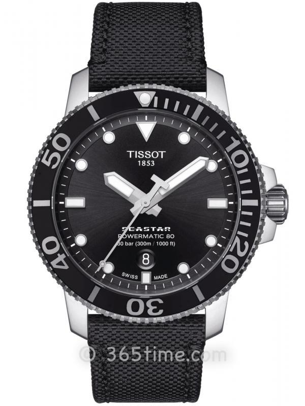 TISSOT天梭SEASTAR 1000自动机械T120.407.17.051.00