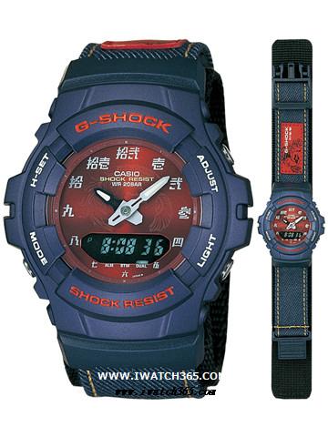 CASIO卡西欧G-SHOCK系列G-100DM-2AJF