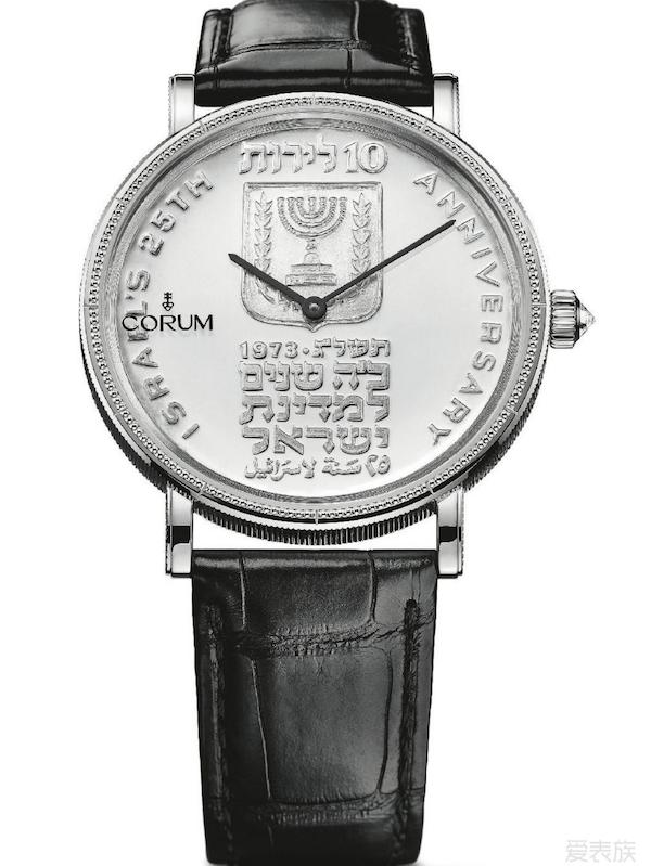 昆仑Heritage Coin Watch钱币腕表C082/03152