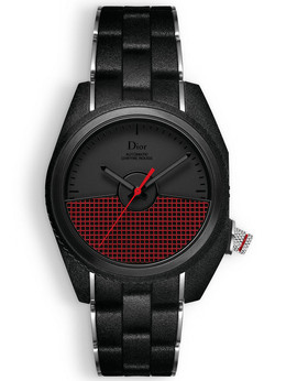 Dior迪奥CHIFFRE ROUGECD084B40R002 0000