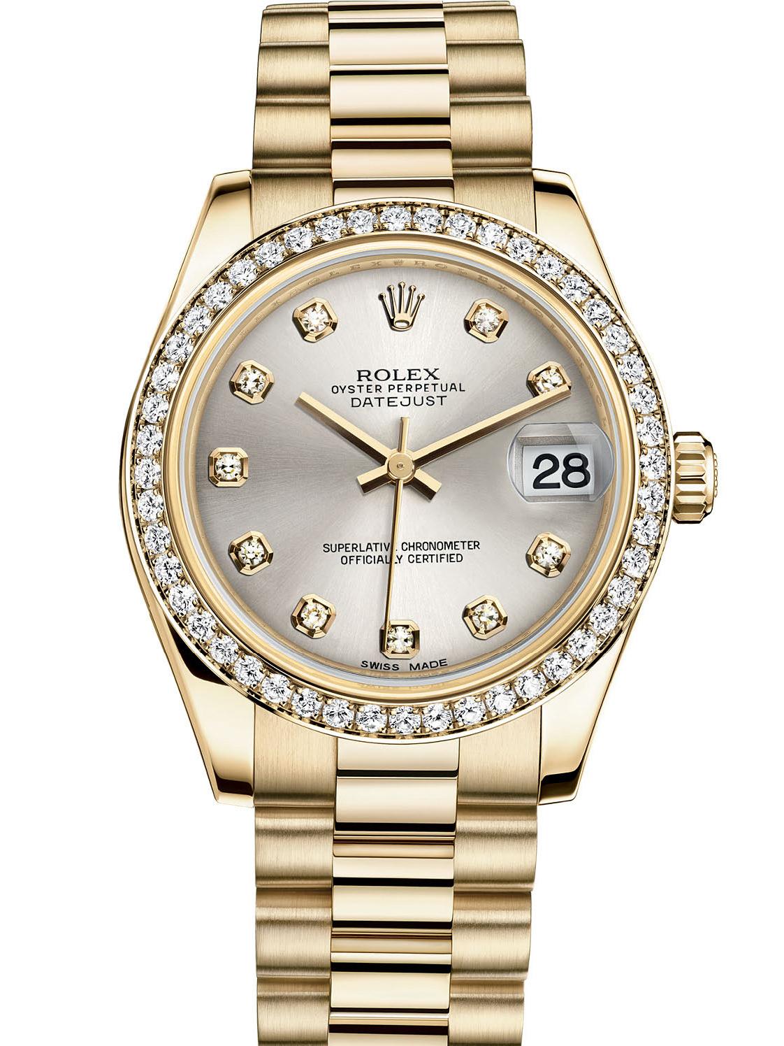 劳力士女装日志型31黄金钻圈银面钻标女表178288-0012
